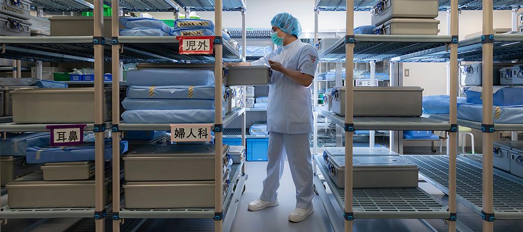 診療材料・薬品・滅菌物・リネン管理サービス